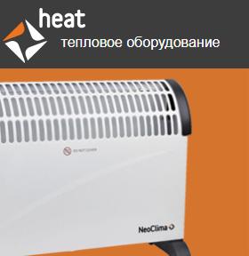 Кондиционеры краснодар опт ua mitsubishi компрессор кондиционера